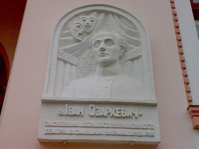http://kolomyya.org/images/2008/3714.jpg