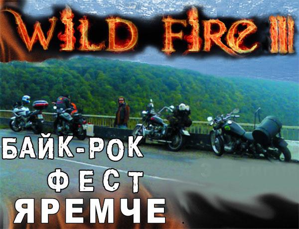 http://kolomyya.org/images/2009/15085.jpg