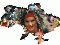 http://kolomyya.org/images/2009/18360.jpg