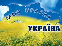 http://kolomyya.org/images/2009/24067.jpg