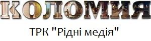 Коломия WEB Portal